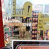 Sticker Vuurwerkcrew Houtse Bazar by Mattenfreak in Member's Categories