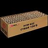 rvw822-cyber-100s