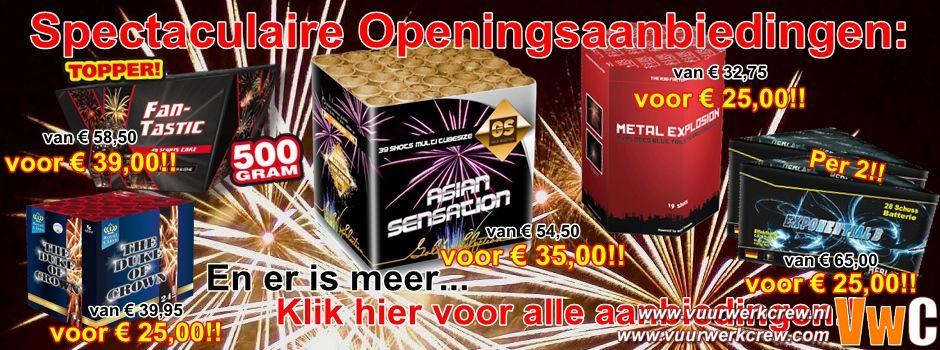 Openingsaanbiedingen 2013 Huisman Vuurwerk by gizmo75 in Member's Categories